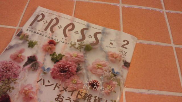 Nec_0228